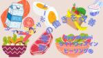 胃腸の働きを改善ヒーリング|ダイエットサポート